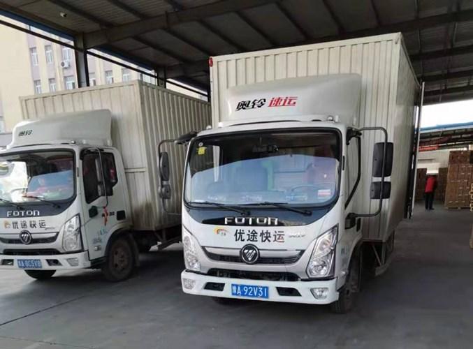 駐馬店電商配送物流公司 歡迎咨詢 河南優途貨物運輸供應