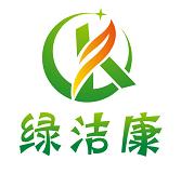 安阳市绿洁康清洁服务有限公司