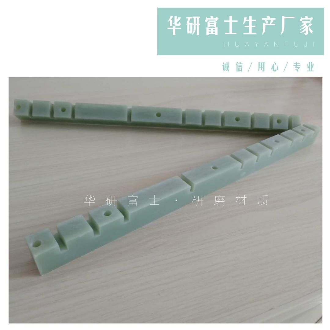 北京FR-4直销 苏州市华研富士新材料供应
