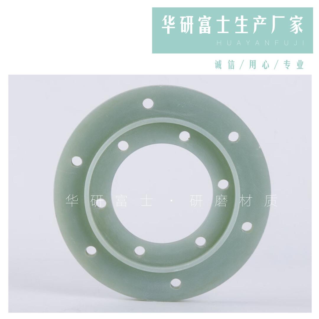 河南FR-4零件 蘇州市華研富士新材料供應