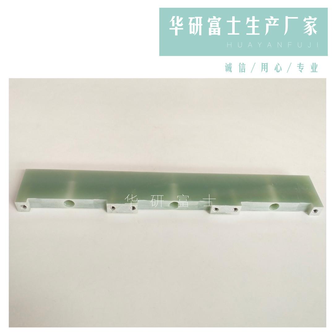 河北FR-4直銷 蘇州市華研富士新材料供應