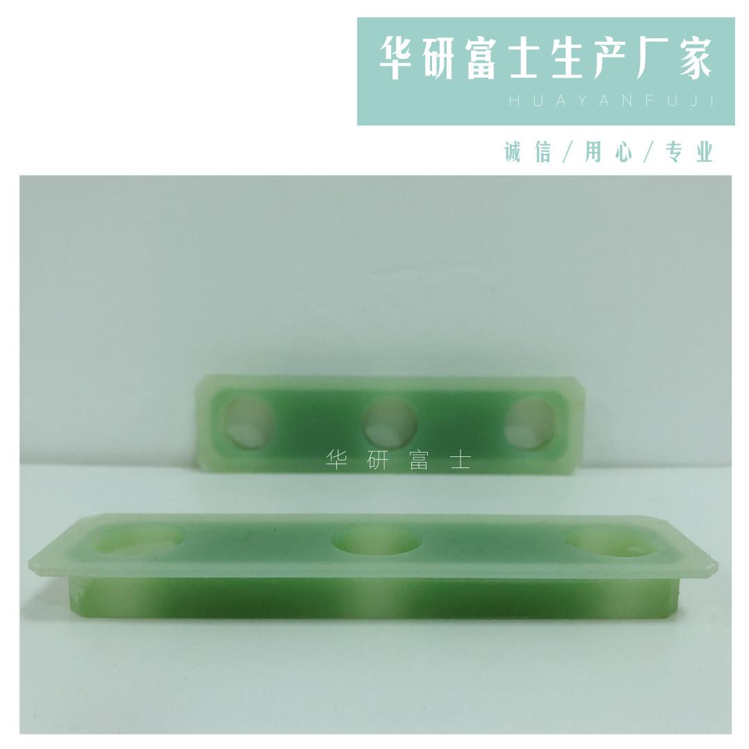 四川FR4板廠家 蘇州市華研富士新材料供應