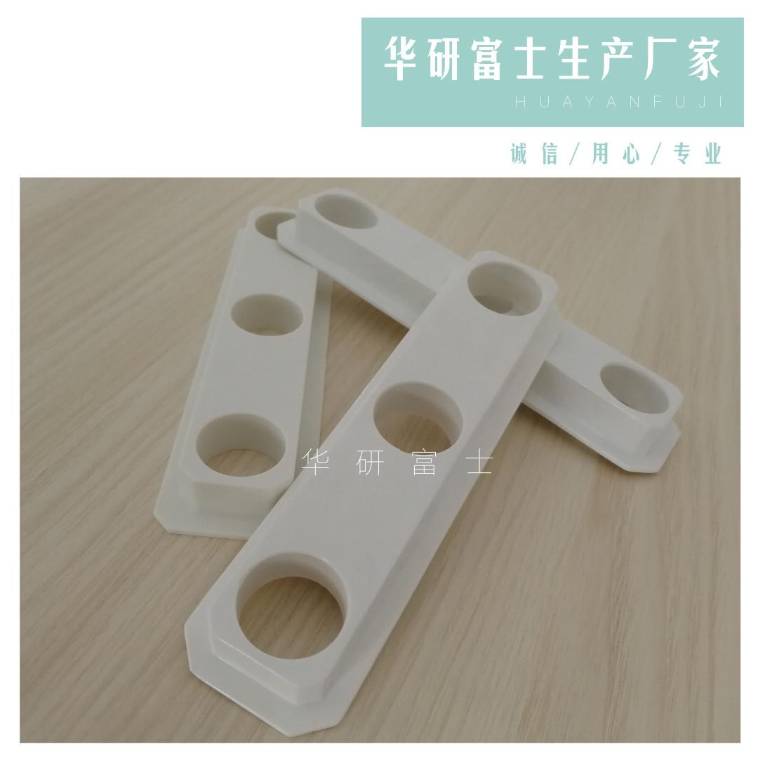 河北紅色UPGM-205 蘇州市華研富士新材料供應