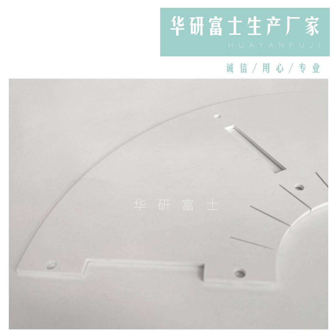 浙江UPGM-205聚酯板 苏州市华研富士新材料供应