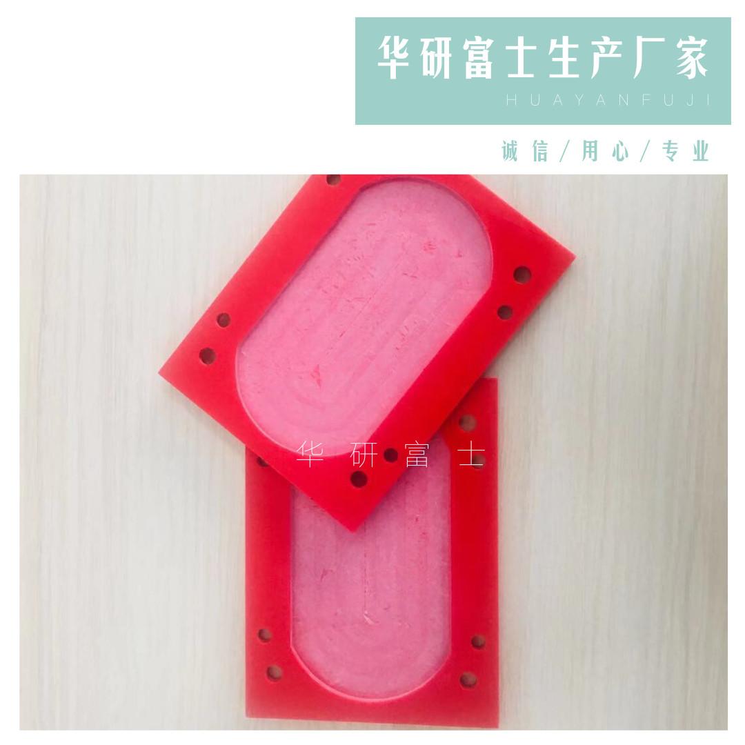 上海耐温UPGM-205 苏州市华研富士新材料供应