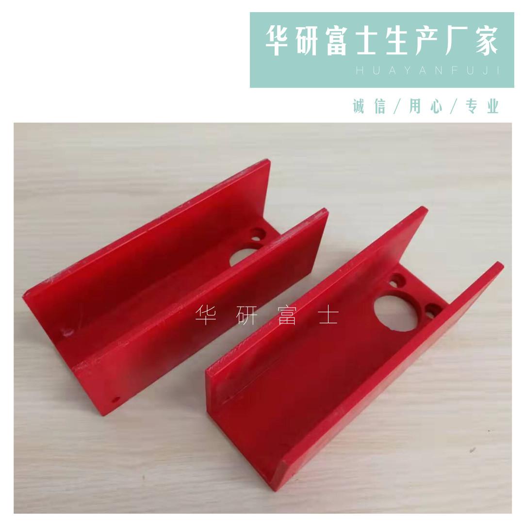 耐高溫UPGM-205批發商 蘇州市華研富士新材料供應