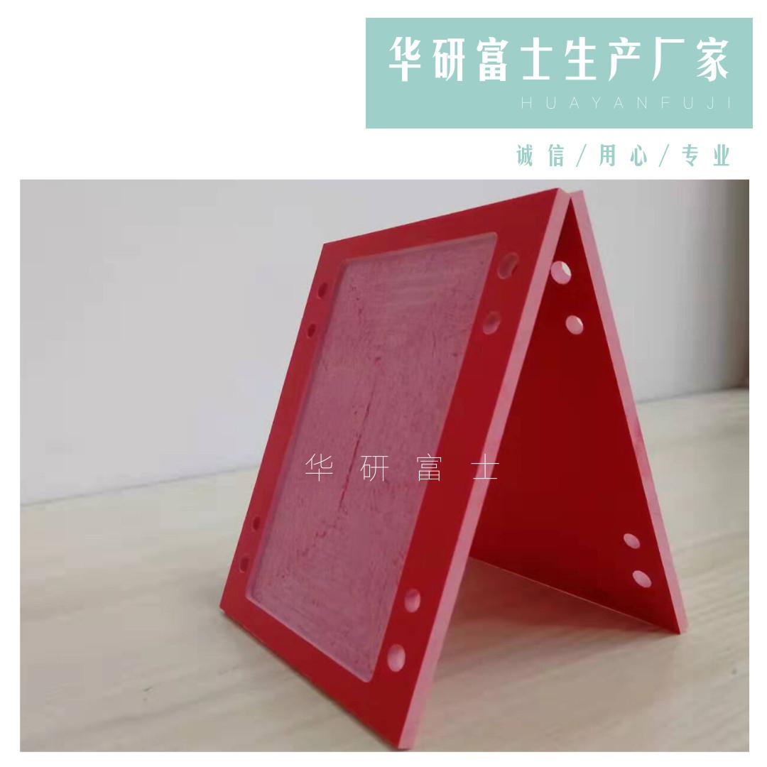河北环网柜用UPGM205 苏州市华研富士新材料供应