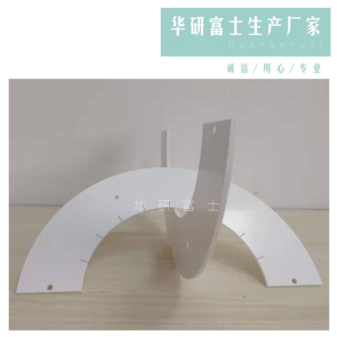 山东UPGM-203型材 苏州市华研富士新材料供应