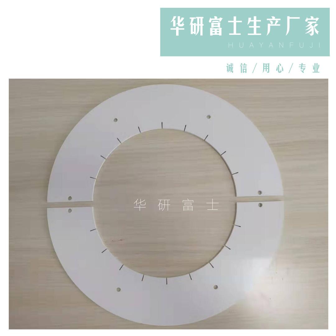广州轨道交通阻燃UPGM-203 苏州市华研富士新材料供应