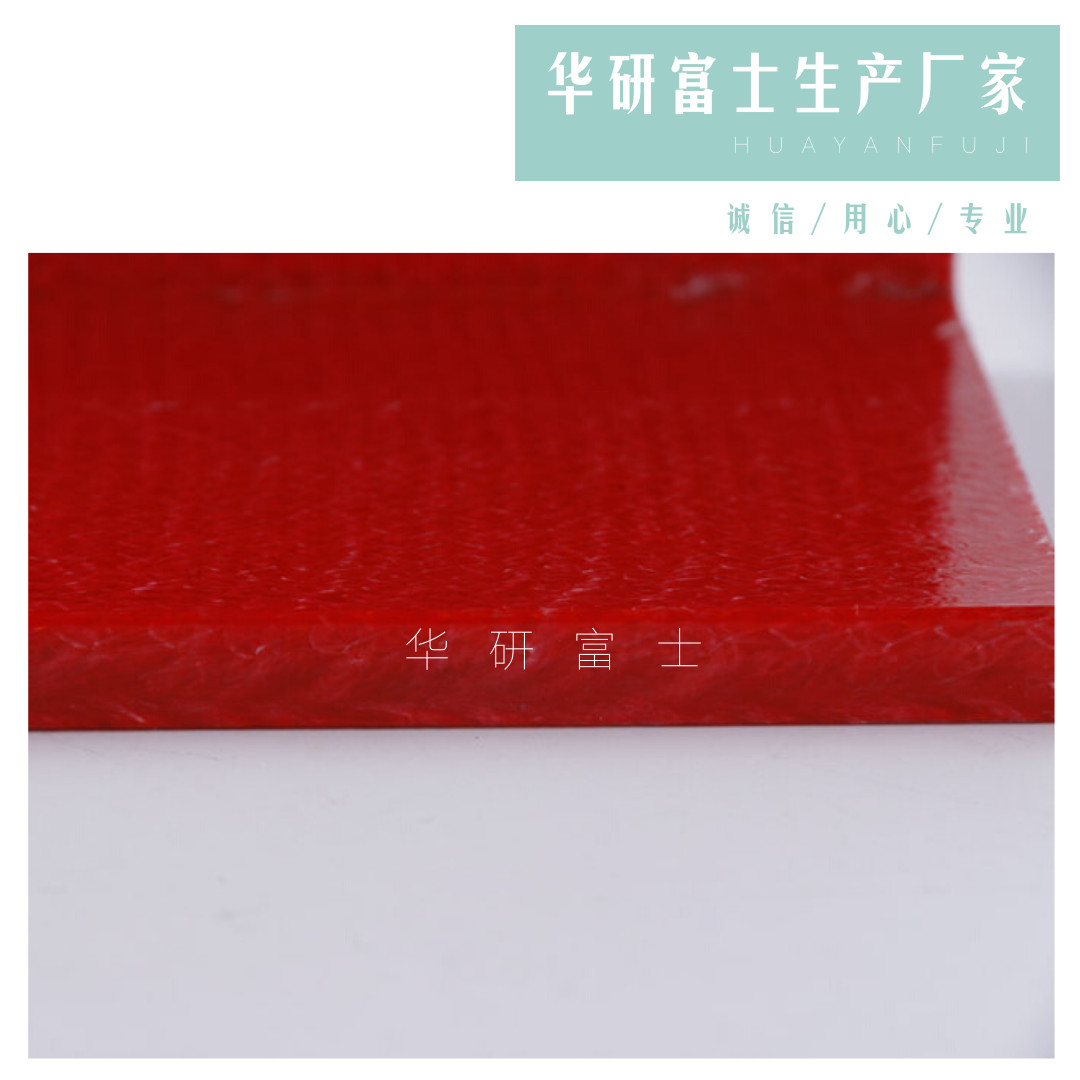 北京高压控制柜用UPGM-203 苏州市华研富士新材料供应