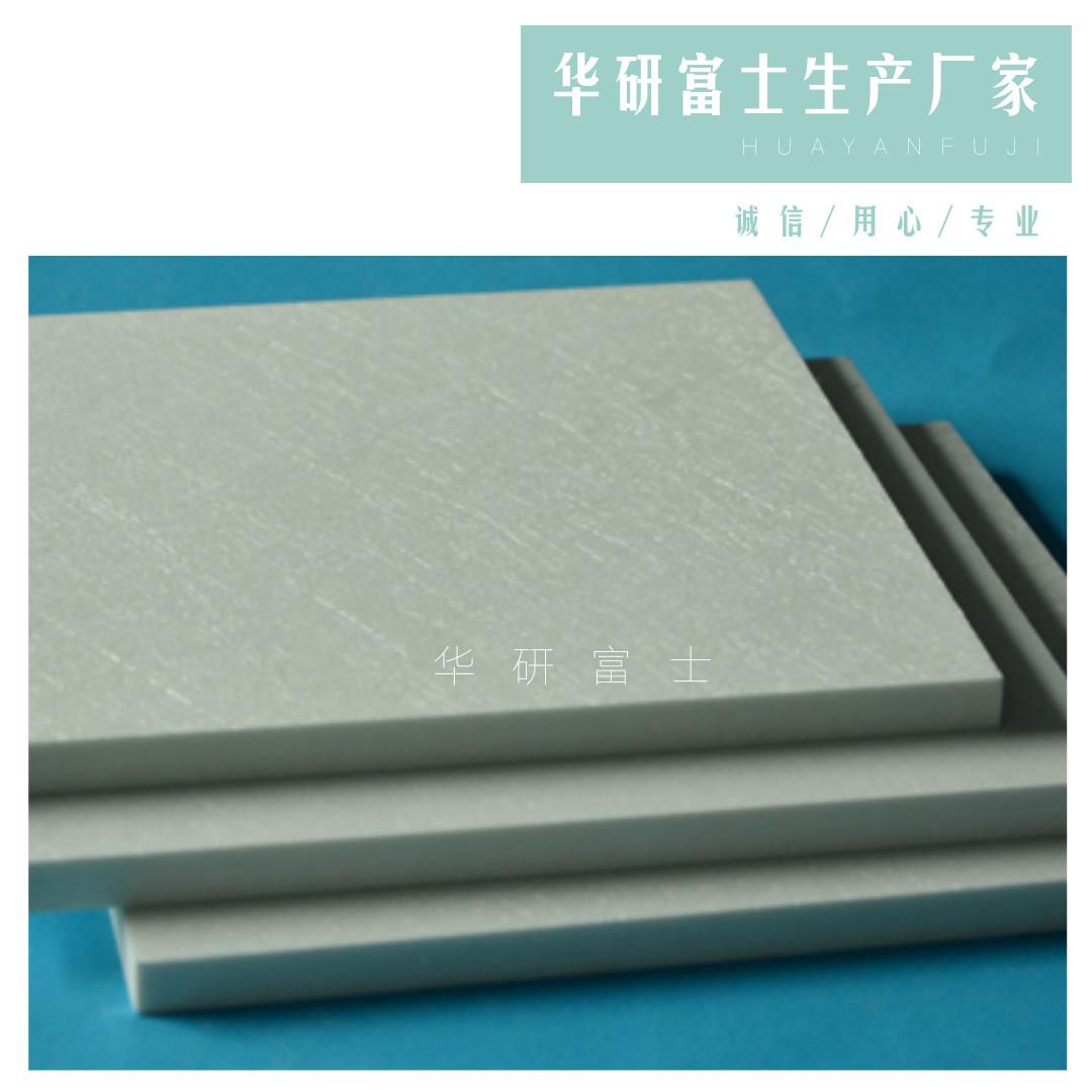 浙江GP03聚酯板批發商 蘇州市華研富士新材料供應