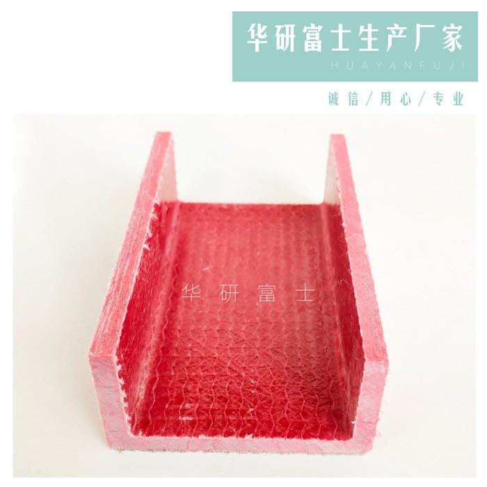 广东GP03聚酯板 苏州市华研富士新材料供应