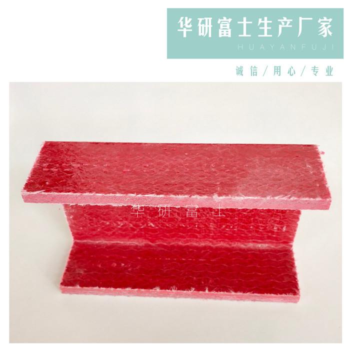 四川电抗器用GP03 苏州市华研富士新材料供应