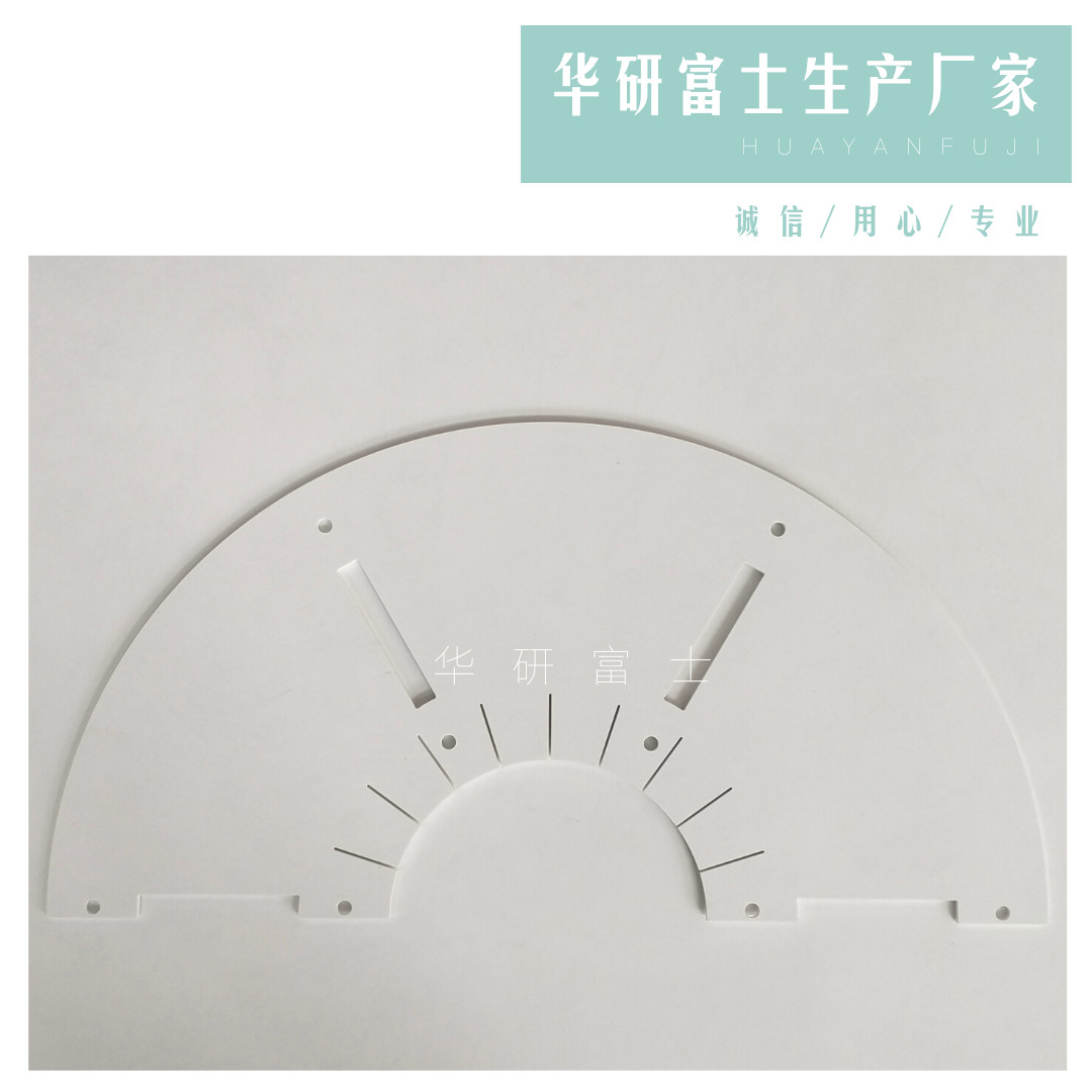 上海励磁柜用GP0-3 苏州市华研富士新材料供应