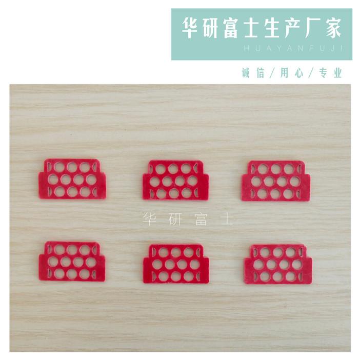 北京电抗器用GP0-3 苏州市华研富士新材料供应