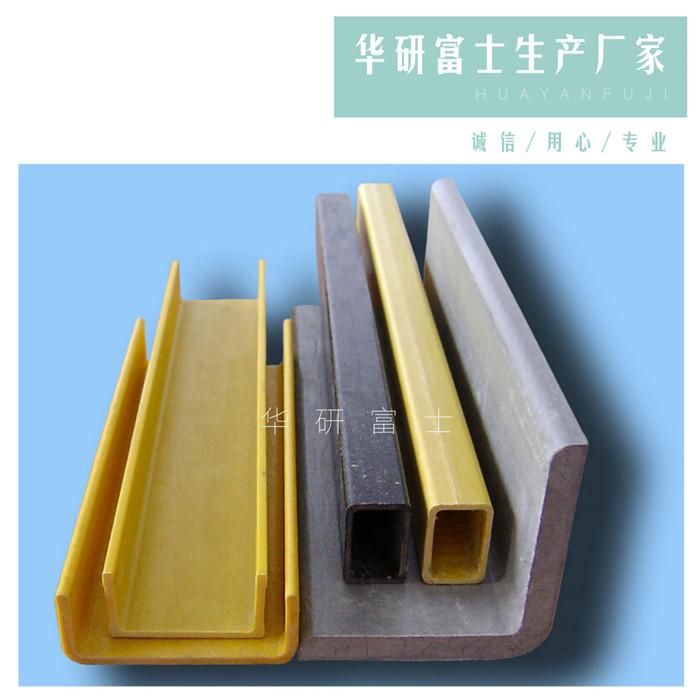 浙江GP0-3聚酯板采購 蘇州市華研富士新材料供應