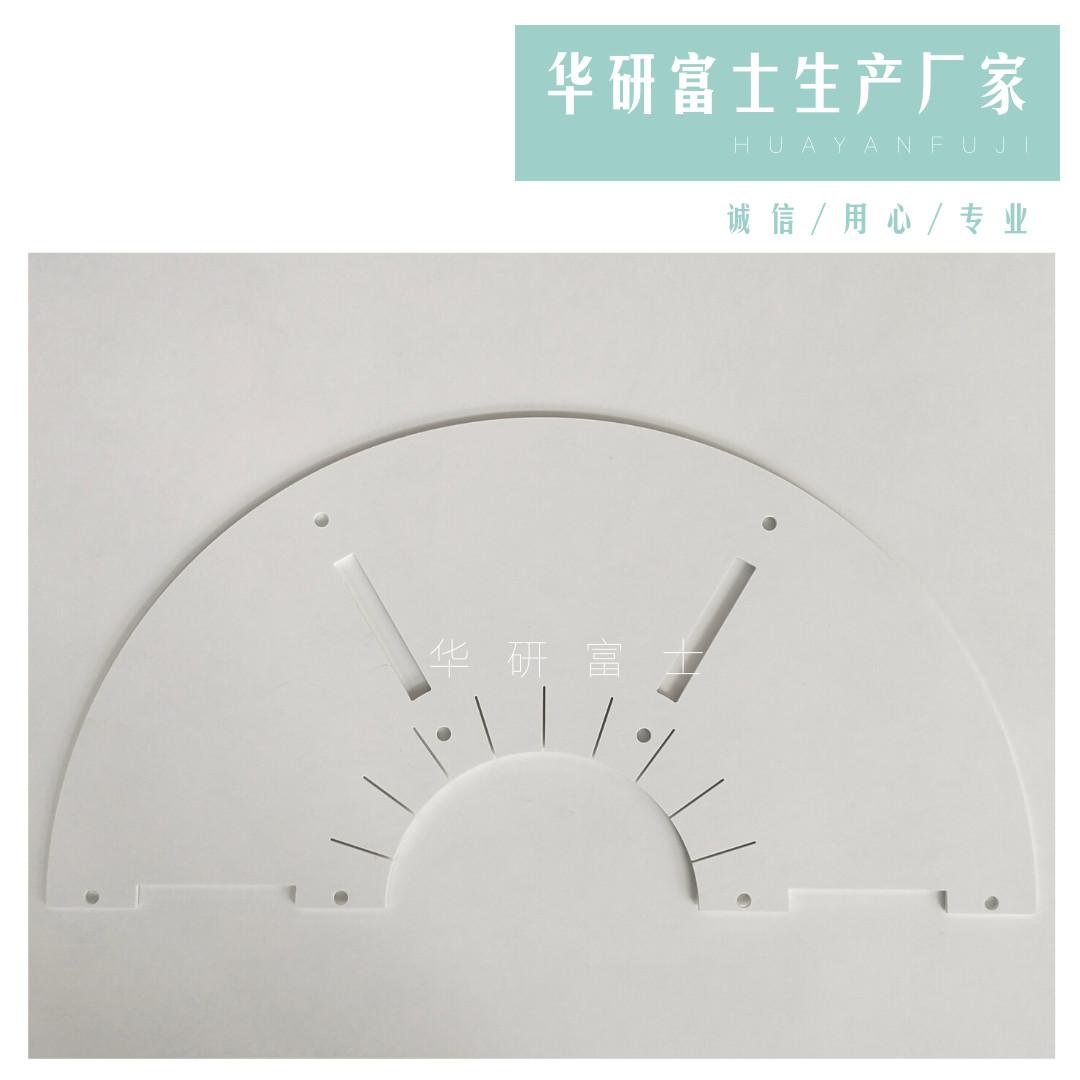 臺灣GPO-3直供 蘇州市華研富士新材料供應