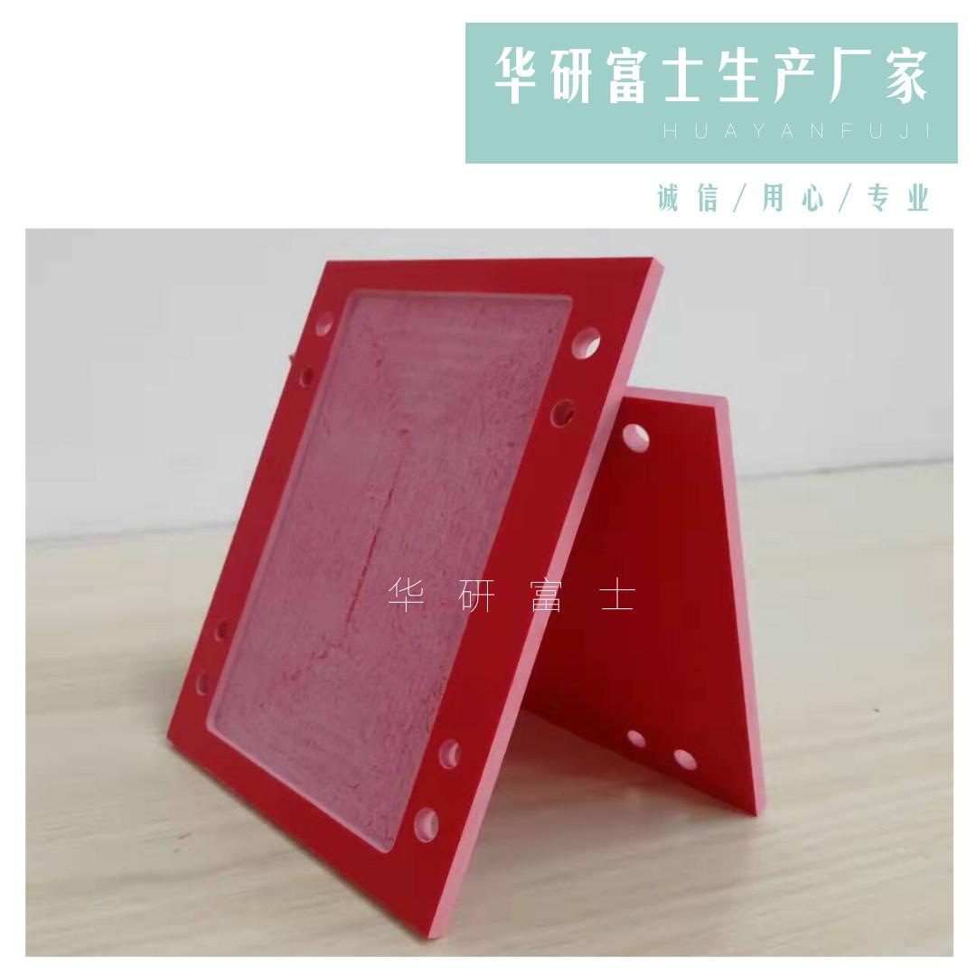 上海gpo-3聚酯板報價 蘇州市華研富士新材料供應