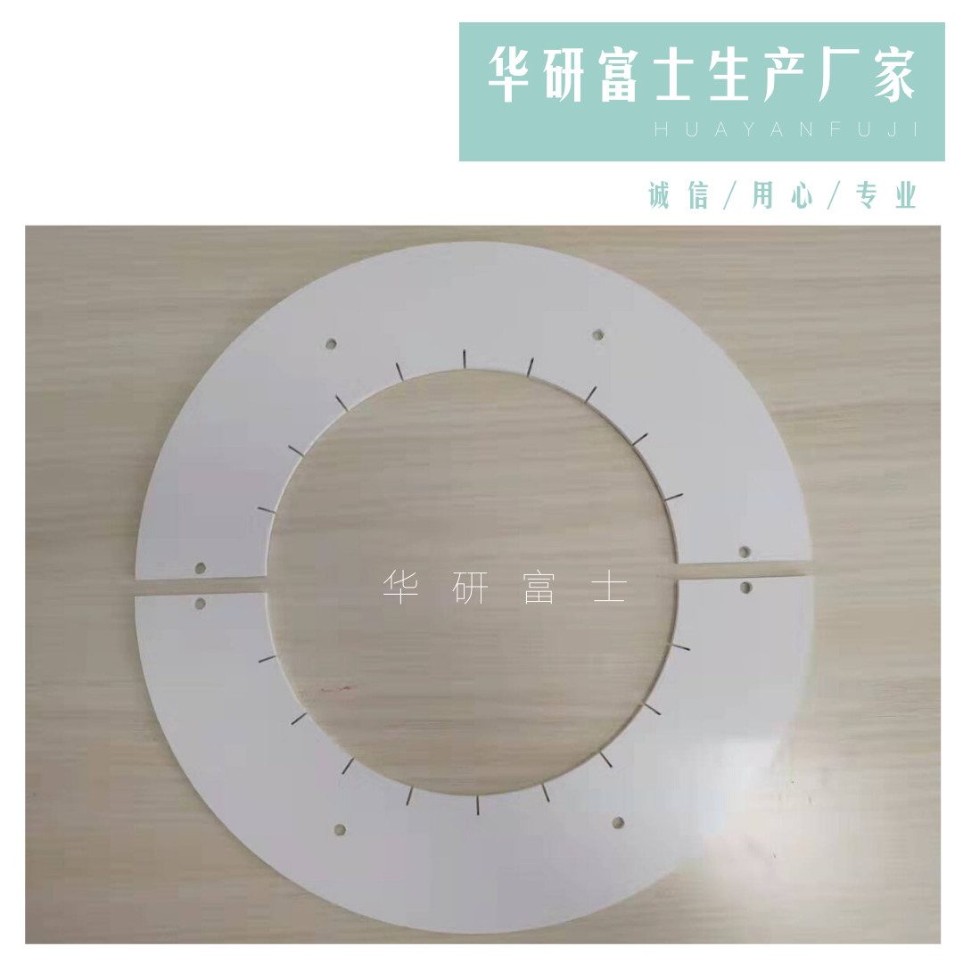 天津逆變柜用UPGM203 蘇州市華研富士新材料供應