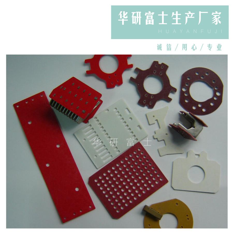 浙江絕緣UPGM203 蘇州市華研富士新材料供應