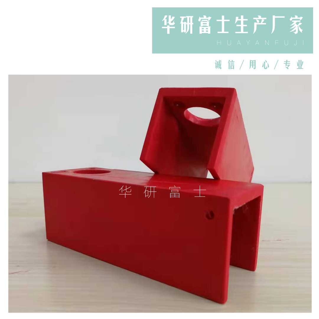 广东阻燃UPGM203 苏州市华研富士新材料供应