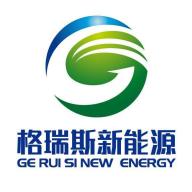 武漢格瑞斯新能源有限公司