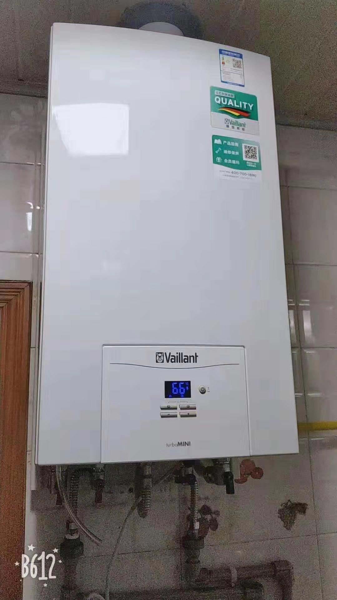 金湖電壁掛爐直銷 歡迎來電「牛墨地暖供應」