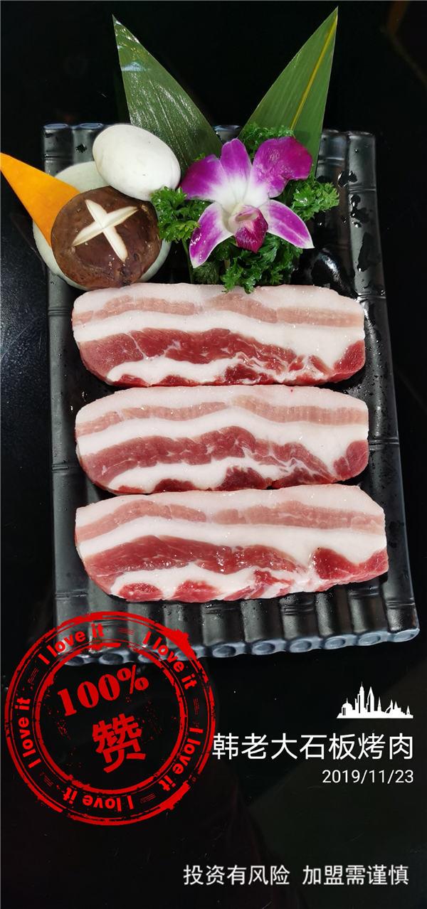日照无烟石板料理加盟价格 韩老大烤肉供应