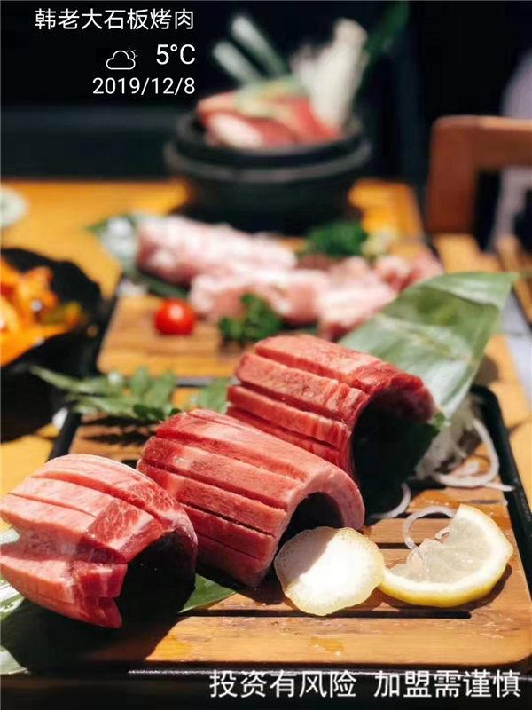 莱芜无烟石板料理培训加盟 韩老大烤肉供应