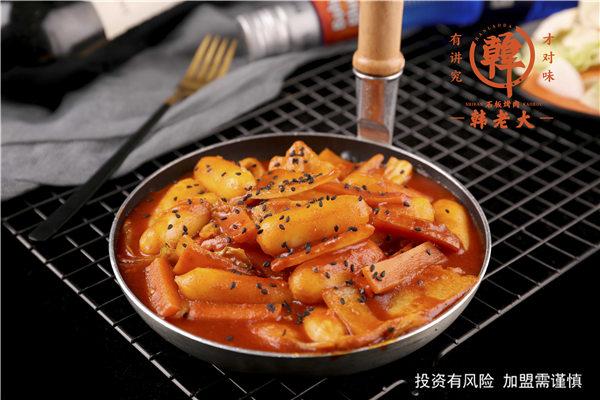 電韓式烤肉料理加盟 韓老大烤肉供應