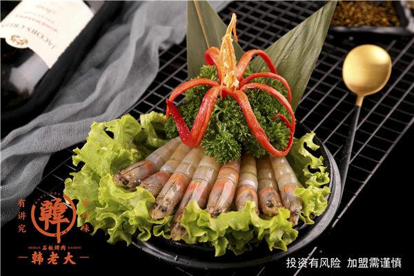 張店區電韓式烤肉哪家好「韓老大烤肉供應」