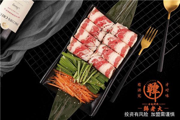 济宁韩式烤肉加盟支持 韩老大烤肉供应