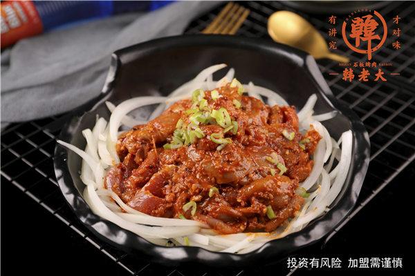 青岛韩国正宗韩式烤肉加盟价格 韩老大烤肉供应