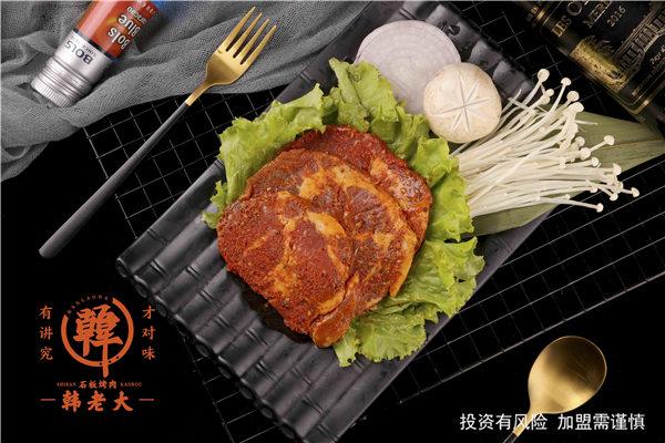 淄博韓國料理烤肉加盟支持 韓老大烤肉供應