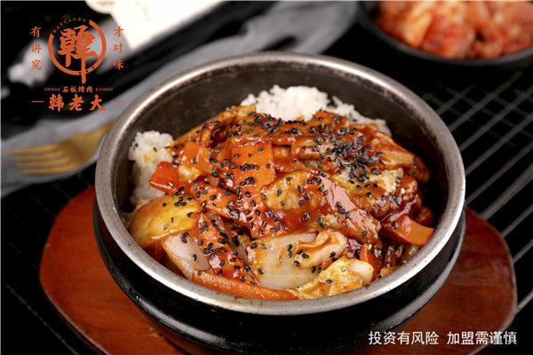 苏州韩国正宗石板烤肉那家品牌好 韩老大烤肉供应