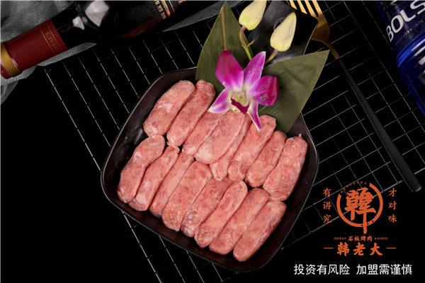 张店区电韩式烤肉培训 韩老大烤肉供应