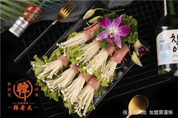 菏澤豬的故事韓式烤肉技術全教 韓老大烤肉供應