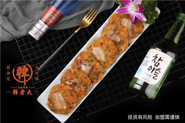 濟南電韓式烤肉加盟費 韓老大烤肉供應