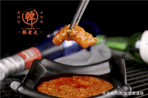 盐城韩国正宗韩式烤肉加盟费多少 韩老大烤肉供应