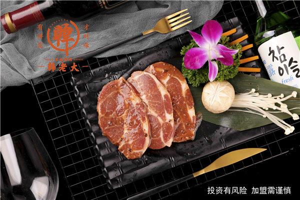 山东韩国正宗石板料理店加盟 韩老大烤肉供应