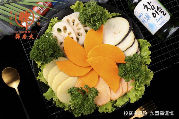 北京朝鲜族韩式烤肉加盟费 韩老大烤肉供应