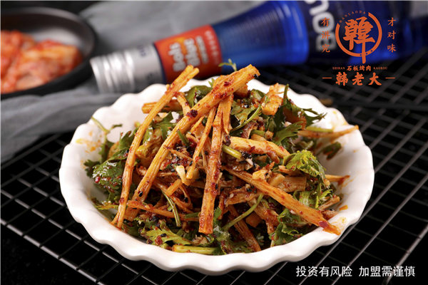 重庆朝鲜族韩式烤肉菜单 韩老大烤肉供应