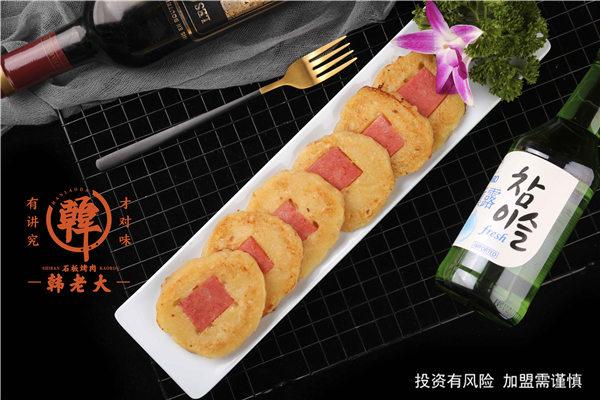 臨沂創意料理韓式烤肉料理加盟多少錢「韓老大烤肉供應」