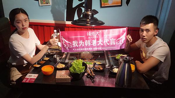 德州电韩式料理店加盟 韩老大烤肉供应
