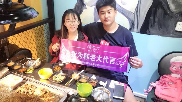 北京延吉石板烤肉料理加盟 韩老大烤肉供应