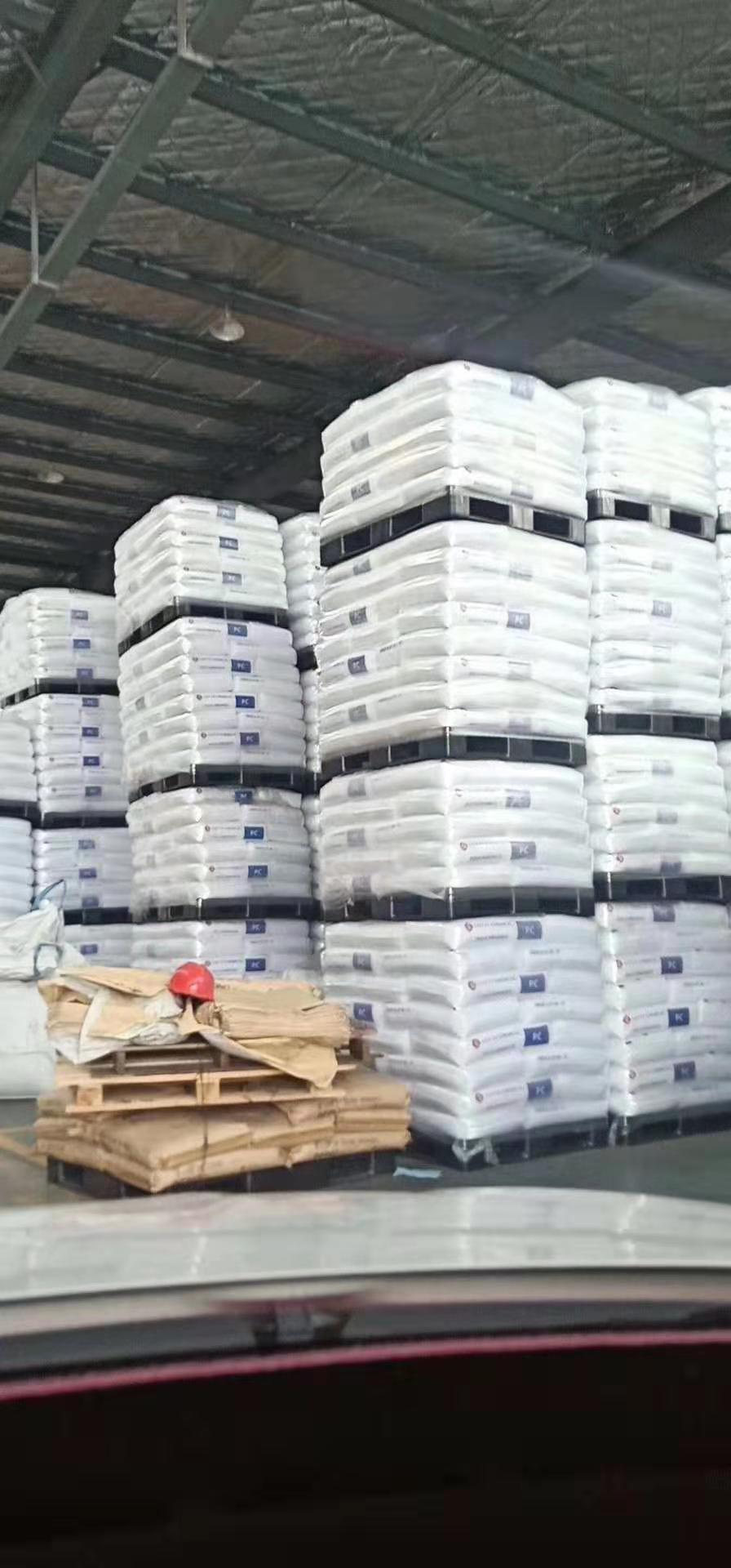 山东TPU德国拜耳588E诚信企业 抱诚守真「上海淼发塑胶原料供应」