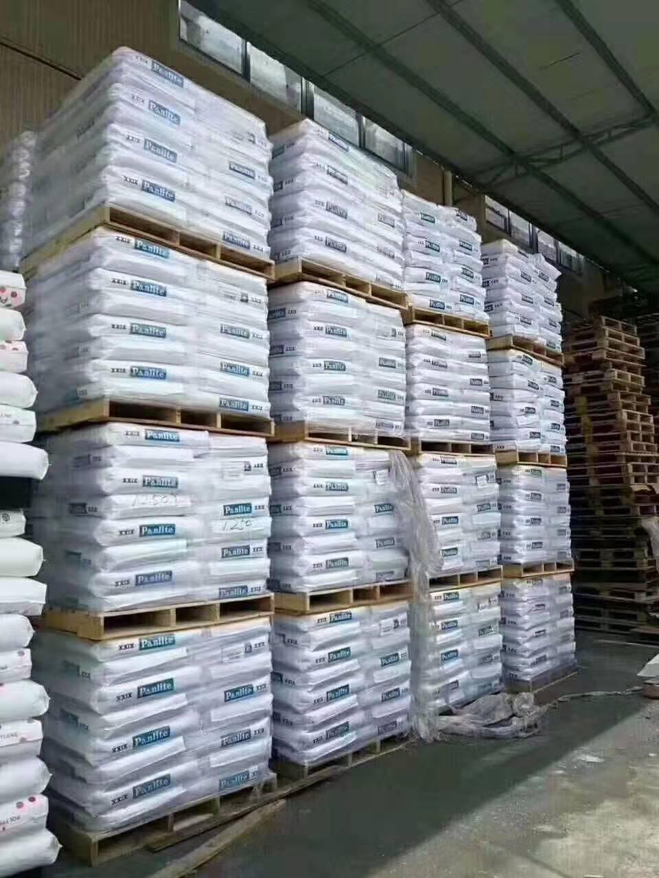 河北PA6日本宇部1022B报价 抱诚守真「上海淼发塑胶原料供应」