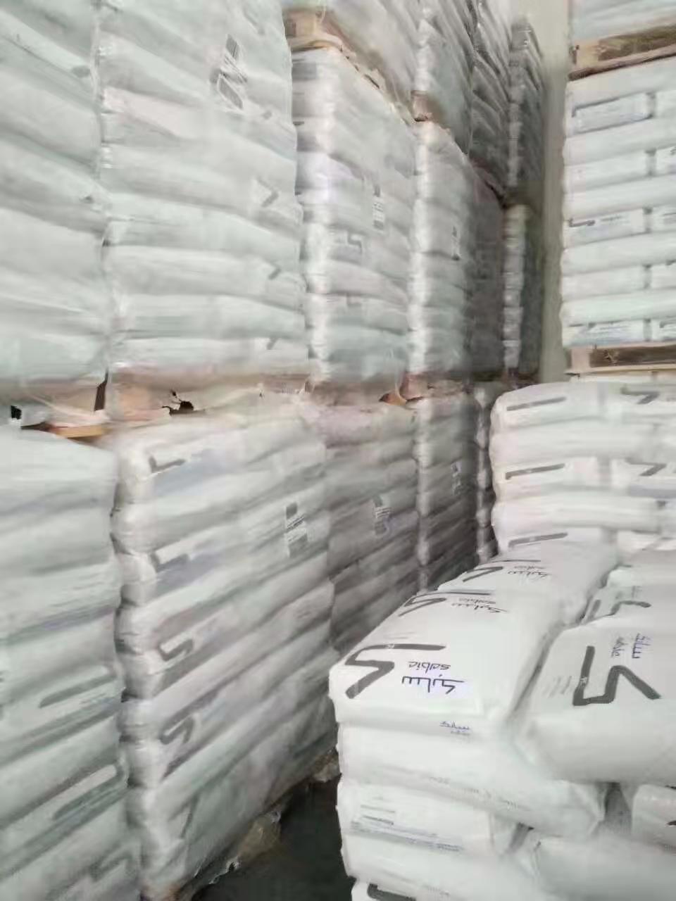 高刚性PA6美国杜邦73g15t哪家好 服务为先「上海淼发塑胶原料供应」