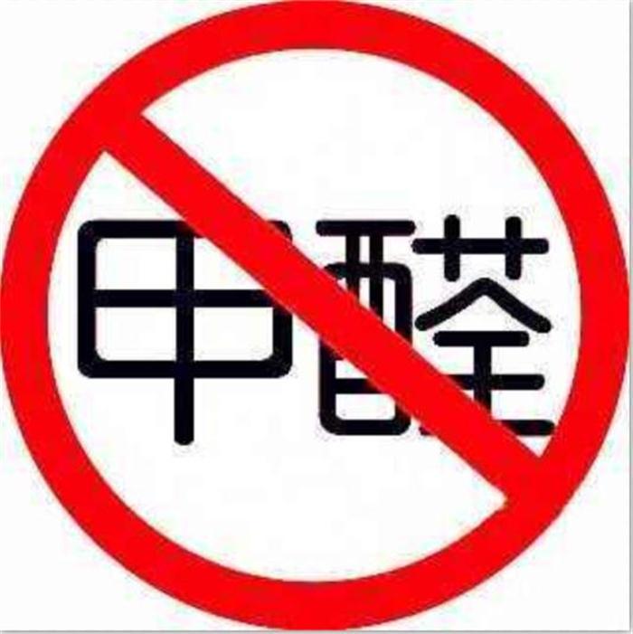 郑州除甲醛公司找哪家 谐蓝环保供应