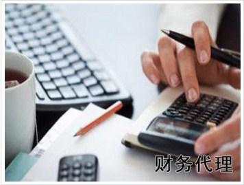 七里河区全套服务代缴社保服务为先 欢迎来电 甘肃福瑞达信息科技供应